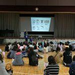 埼玉県富士見市立水谷小学校