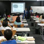 まちだキッズ発明体験教室